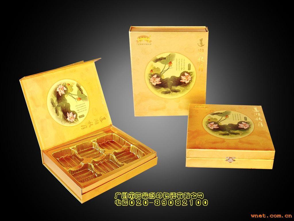 月饼盒手工制作大全展示_第3页_设计图分享