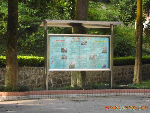 预算  发布时间: 2010年5月10日      不锈钢宣传栏(双柱立高清图片