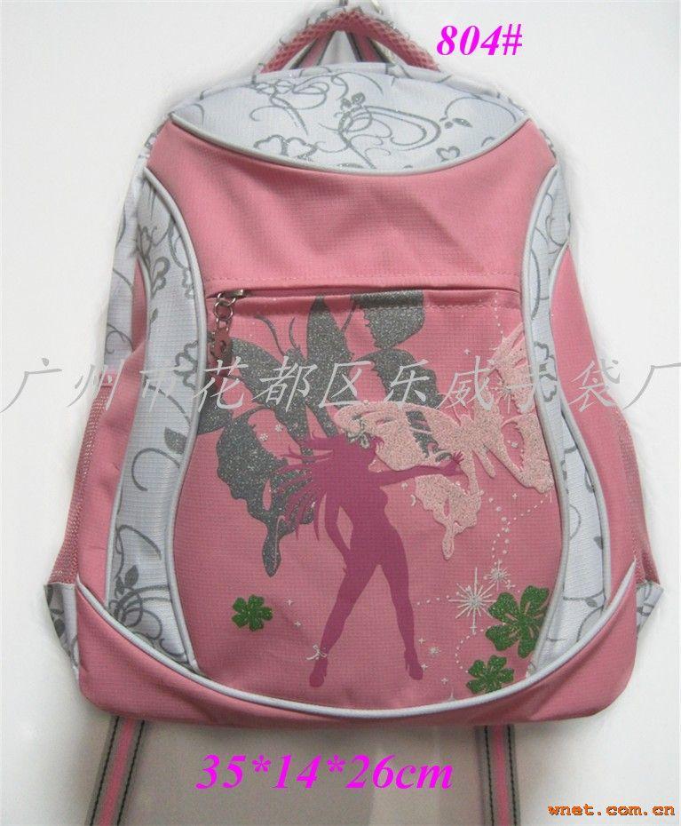 辉凡皮具厂-背包 双肩背包