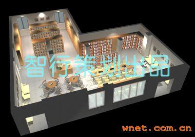 玖龙纸业图书室效果图设计
