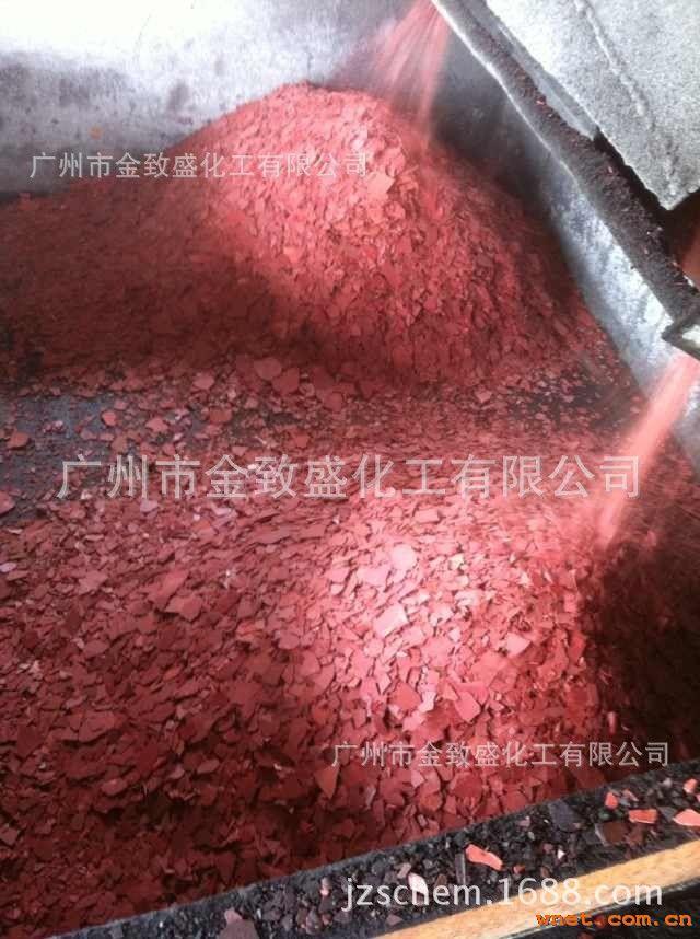 工业硫化钠