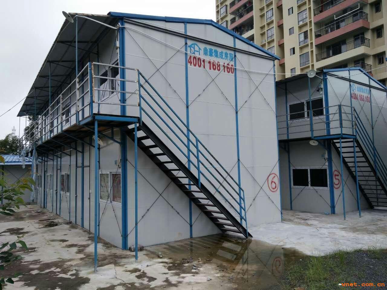 华锦建设集团